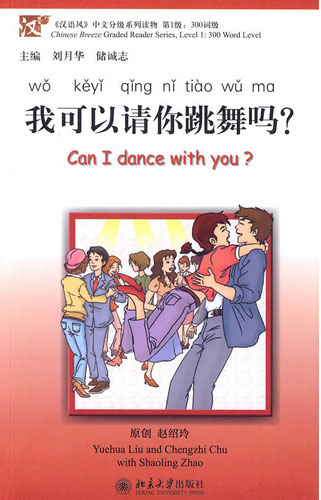 Can I dance with you