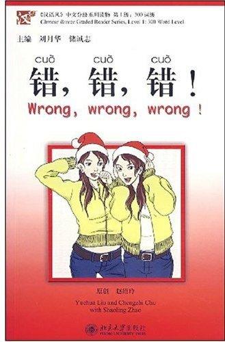 Wrong, Wrong, Wrong!